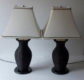 Dwie lampy